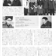センチュリー雑誌スキャン2